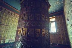 моля тибетское колесо стоковое изображение rf