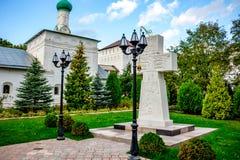 Монастырь в регионе Kaluzhskiy, Borovsk Pafnutyevo-Borovsky, Россия стоковая фотография