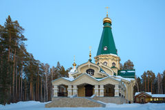 Монастырь святых королевских мучеников Стоковое Фото