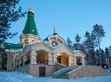 Монастырь святых королевских мучеников Стоковые Изображения RF