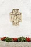 Монастырь Святых Mary и Марты, Москвы Стоковое фото RF