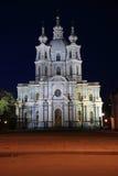 монастырь собора smolny Стоковые Фотографии RF