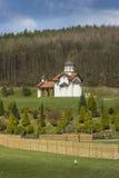 Монастырь фермы Kaona стоковые изображения