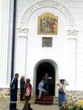 Монастырь Agapia, Молдова Стоковое Изображение RF