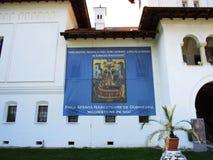 Монастырь Brancoveanu Стоковые Фотографии RF