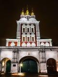 монастырь novodevichy Россия Стоковое Изображение