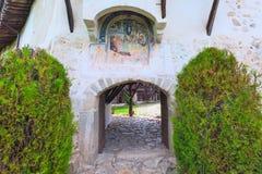 Монастырь Rozhen, Болгария стоковая фотография