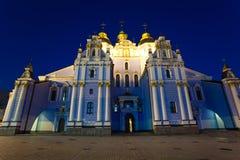Монастырь St Michael Золот-приданный куполообразную форму, Киев Стоковое Изображение RF