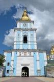 Монастырь St Michael Золот-приданный куполообразную форму Строб входа Стоковое Фото