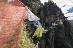 Монастырь Taktsang стоковое фото rf