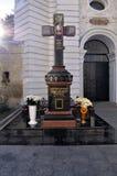 Монашеское кладбище в Киеве Pechersk Lavra Стоковые Изображения RF