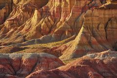 Монгольские красочные каньоны Стоковое фото RF