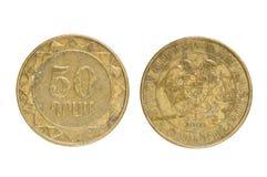 Монетка 50 драхм Армении 2003 изолированное на белой предпосылке стоковые изображения
