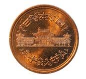 Монетка 10 иен Банк Японии Стоковое Изображение RF