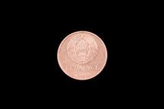 Монетка копейки Белорусского одного на черноте Стоковые Изображения RF