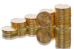 Монетка 10 рублей на белизне Стоковая Фотография