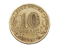 Монетка 10 рублей на белой предпосылке Стоковая Фотография RF