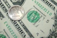 Монетка рубля Стоковые Изображения