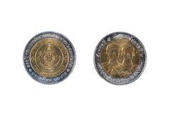 Монетка Таиланда Стоковые Фото