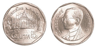 монетка тайского бата 5 Стоковые Фотографии RF