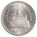монетка тайского бата 2 Стоковые Изображения