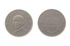 Монетка 10 юаней фарфора Стоковое Изображение RF