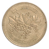Монетка японских иен Стоковые Изображения RF