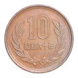Монетка японских иен Стоковые Фотографии RF