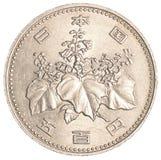 монетка 500 японских иен Стоковые Изображения