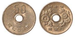 монетка 50 японских иен Стоковое Изображение