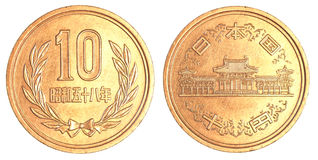 монетка 10 японских иен Стоковое Изображение RF