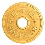 монетка 5 японских иен Стоковые Фотографии RF
