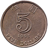 Монетка Hong Kong Стоковое фото RF
