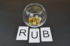 Монетки русского рубля в стеклянной вазе Стоковая Фотография
