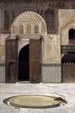 Морокканские Madrasa/Madersa (исламская школа) Стоковая Фотография RF