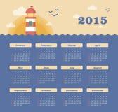 Морской календарь 2015 год с маяком иллюстрация штока