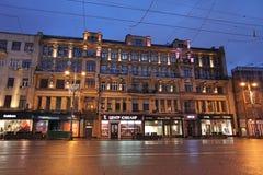 Москва к ноча Улица Tverskaya Стоковое Фото