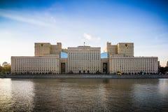 Москва, министерство обороны Российской Федерации Стоковые Изображения