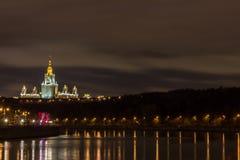 Москва на ноче Стоковое фото RF