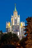 Москва, небоскреб Сталина стоковое изображение rf