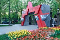 МОСКВА, 9-ОЕ МАЯ 2018: Украшение праздника 9-ое мая великой победы в красной форме звезды и поле цветков на парадном входе к горо Стоковое Фото