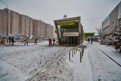 Москва - 10-ое января 2017: Вход к st метро перспективы Leninsky Стоковое Изображение
