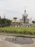 Москва после дождя на ENEA Стоковое Изображение RF