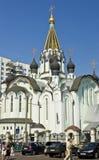 Москва, правоверный собор Стоковая Фотография