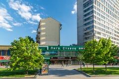 Москва, Россия -03 июнь 2016 Новая улица Arbat - одна из центральных улиц город Стоковая Фотография RF