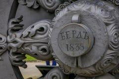 МОСКВА, РОССИЯ 29-ОЕ АПРЕЛЯ 2018: Закройте вверх колеса экипажа оружия старых карамболей Собрание показанное чужого Стоковое фото RF