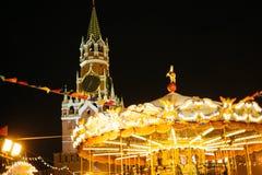 Москва, Россия - 1-ое декабря 2016: украшенный красной площадью Нового Года в Москве, КАМЕДИ и рождестве Стоковые Фотографии RF