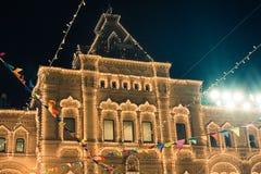 Москва, Россия - 1-ое декабря 2016: украшенный красной площадью Нового Года в Москве, КАМЕДЬ Стоковое фото RF