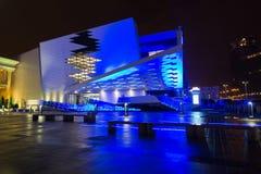 Москва, Россия - 10-ое декабря 2016 Город Oceanarium крокуса в ноче Красногорска Стоковое фото RF