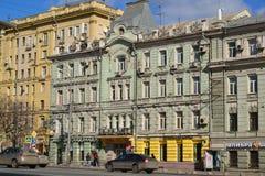 Москва, Россия - 14-ое марта 2016 Архитектура домов сталинист на кольце сада Стоковые Фото